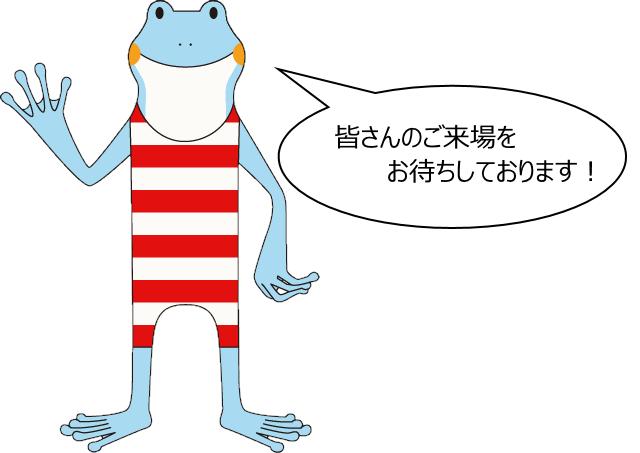 第9回東京都選手権水泳競技大会...