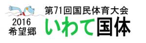 kokutai_banner