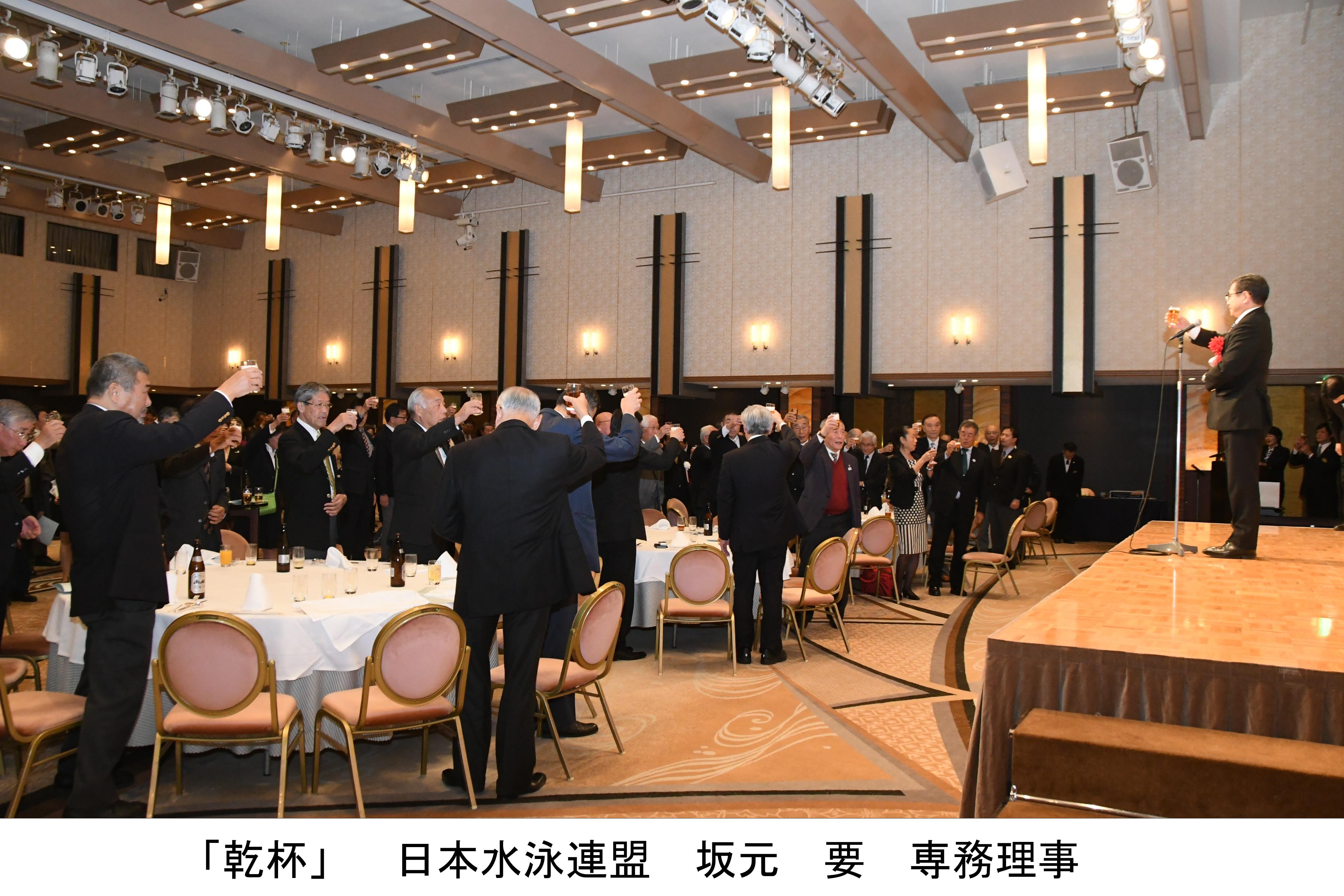 70周年記念式典・祝賀会
