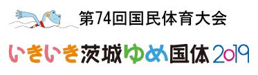 kokutai_banner-2018